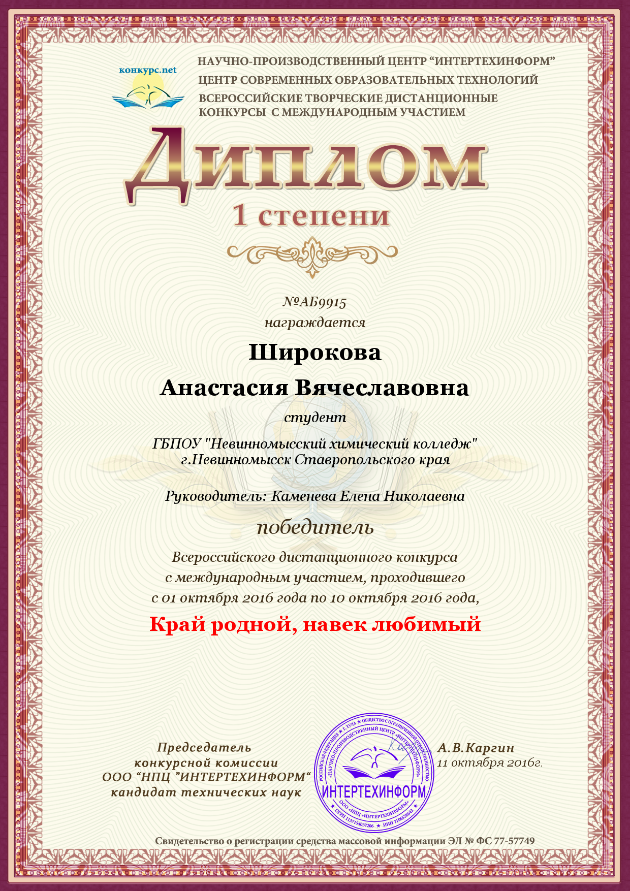 thilo notz dissertation